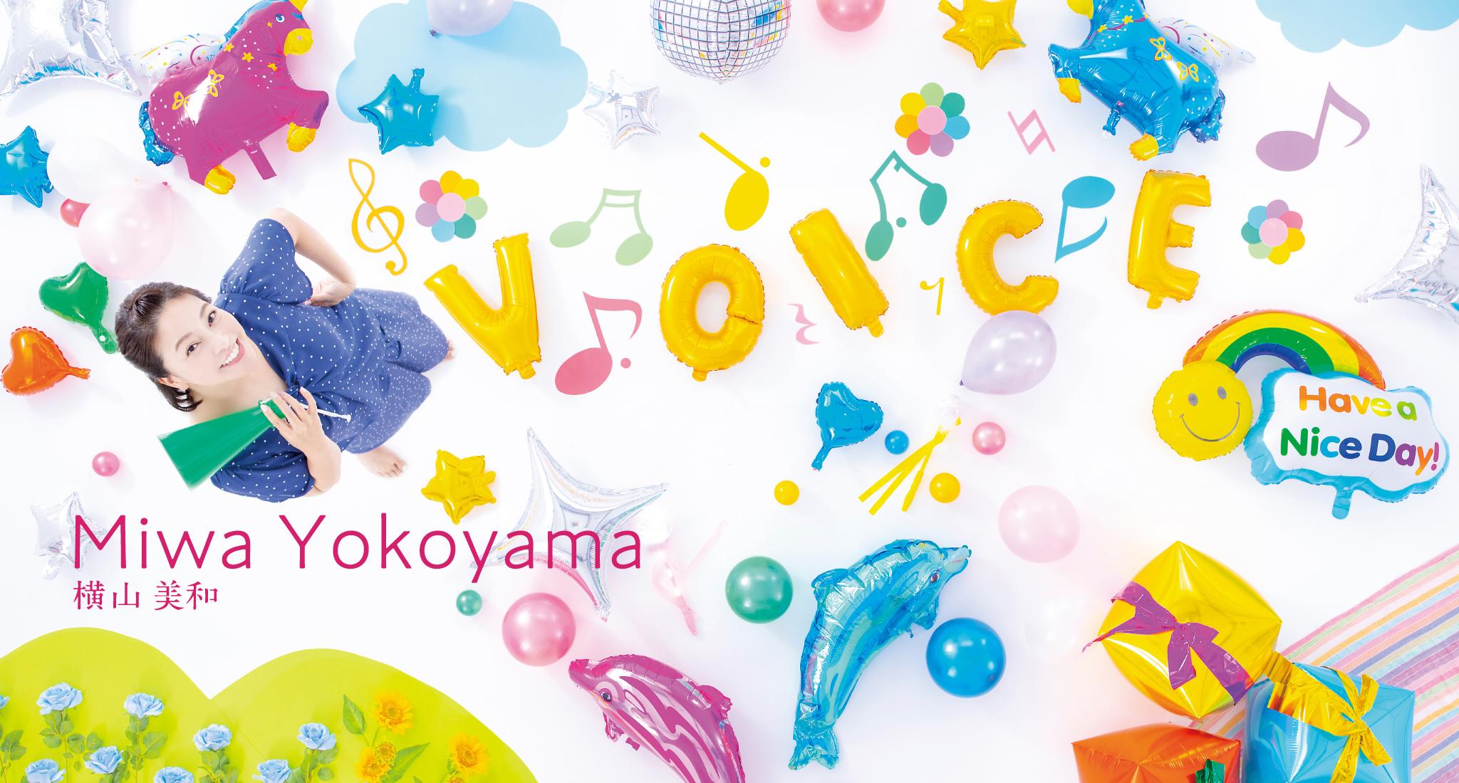 Miwa Yokoyama 横山美和